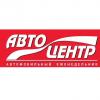 www.s-gas.com.ua_avtocentr