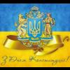 Конституция_лого